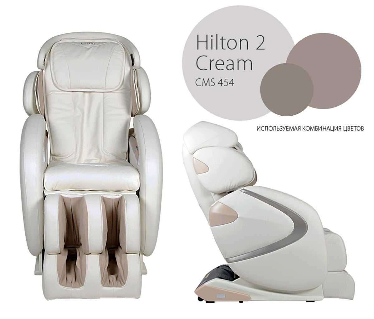 Массажное кресло Casada Hilton 2 цвет
